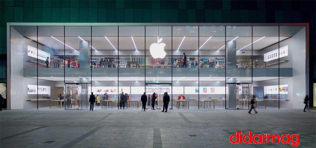 اپل به کاربرانش هدیه می دهد