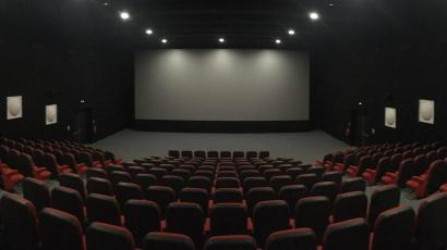 سینما سینماس