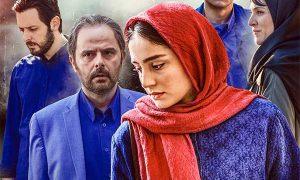نقد و بررسی فیلم سال دوم دانشکده من