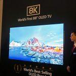رونمایی ال جی از تلویزیون 88 اینچ