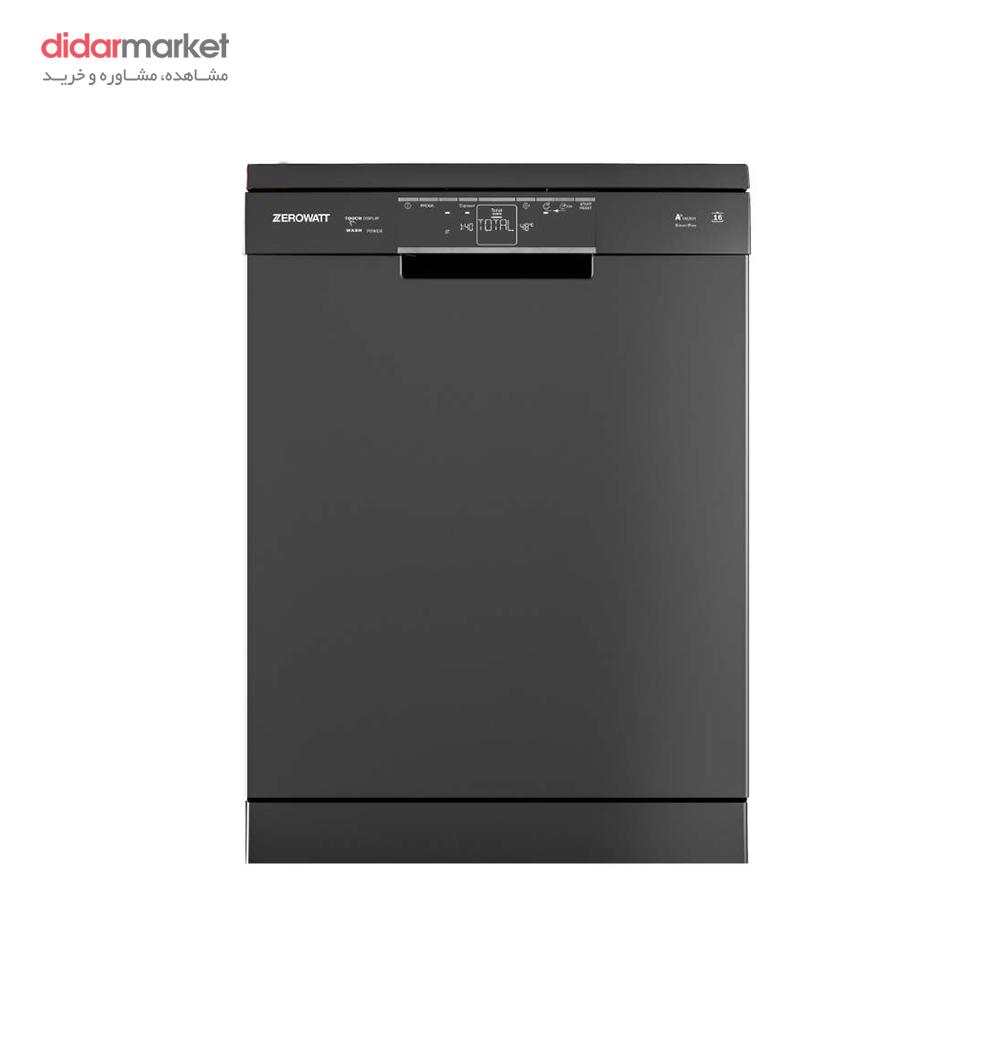 ماشین ظرفشویی زیرووات مدلZDPN-1S641