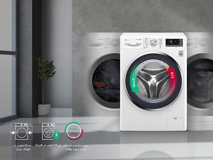 ماشین لباسشویی ال جی مدل WM-966
