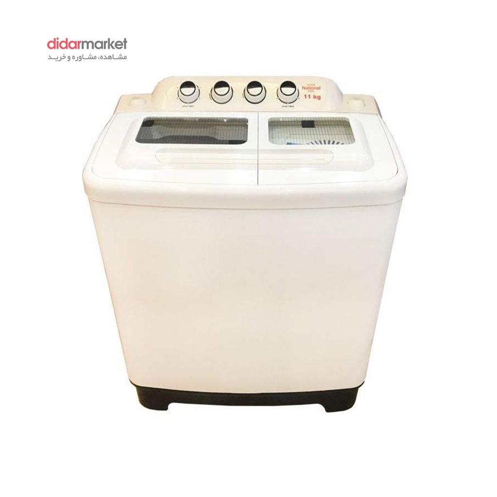 ماشین لباسشویی اینترنشنال مدل MWT11000