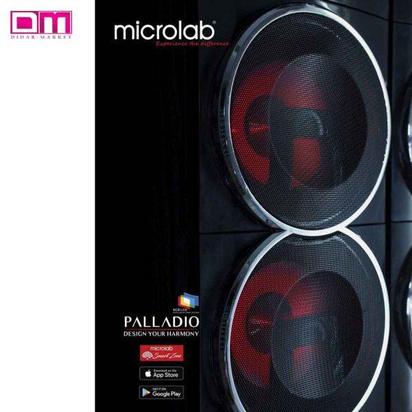 اسپیکر میکرولب مدل PALLADIO 8.3