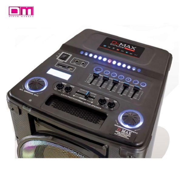 اسپیکر دی مکس مدل DJ-DMAX-212ALPHA