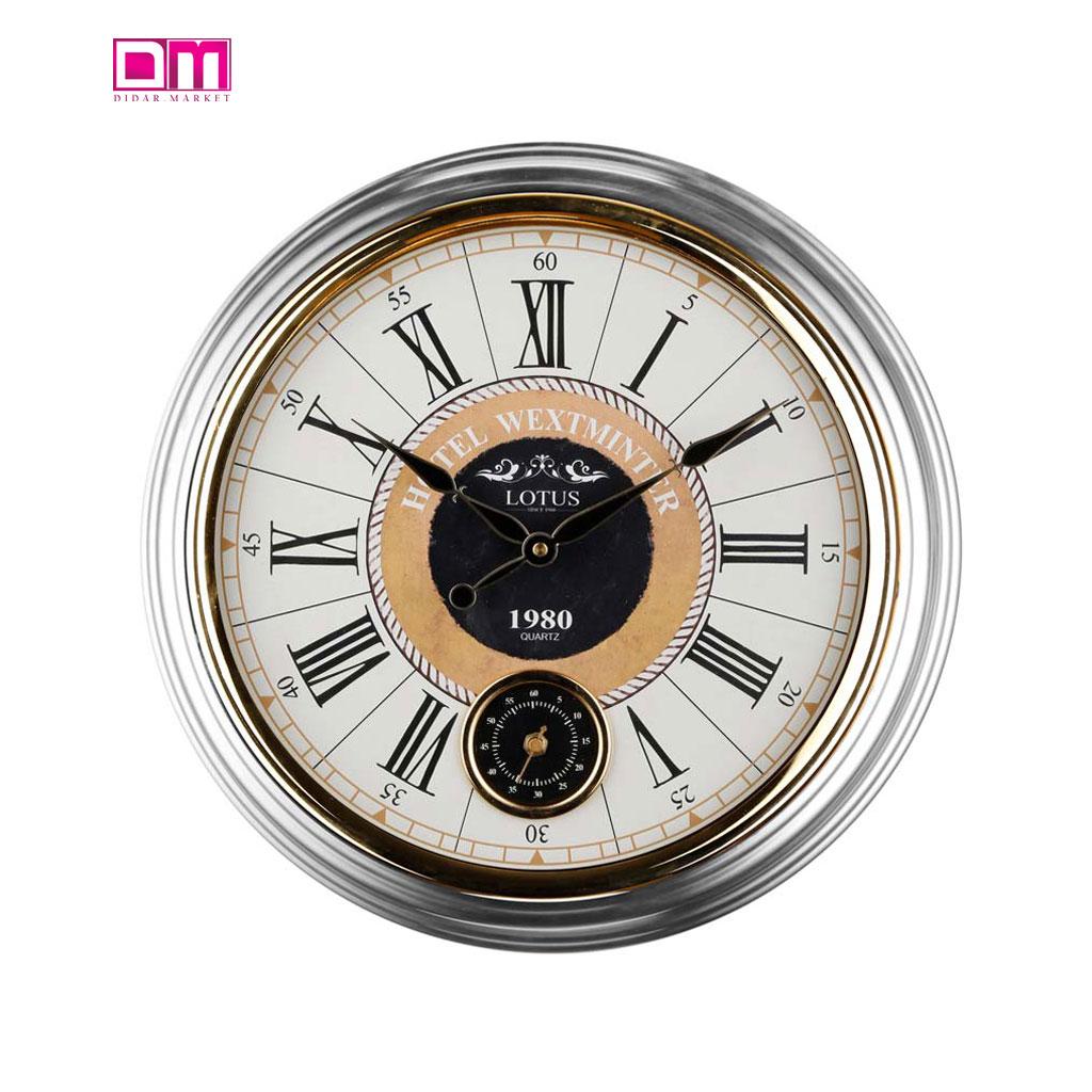 ساعت دیواری لوتوس مدل GREENFIELD M-3012